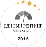 RuWard: Агрегированный рейтинг агентств контекстной рекламы: Netpeak топ-2 в 2016 году