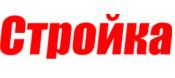 стройка.kz