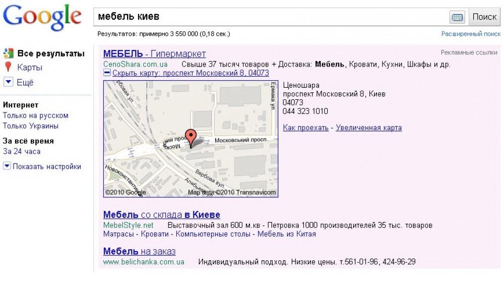 С оглядкой оптимизация продвижение сайта киев абузоустойчивые серверы xrumer